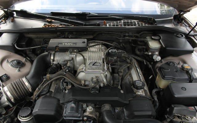 क्या अजीब समस्या आपकी कार है?