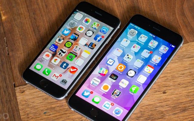 La propuesta de neutralidad de la red de hoy ayudaría a solucionar las tonterías de la regulación del teléfono