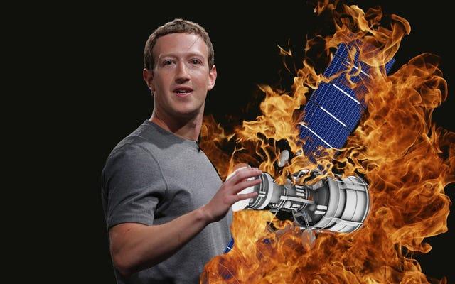Facebookの無料インターネットプランは完全に運命づけられていますか?