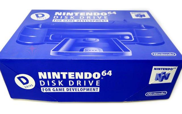Alguém acabou de abrir um novíssimo kit de desenvolvimento para Nintendo 64DD