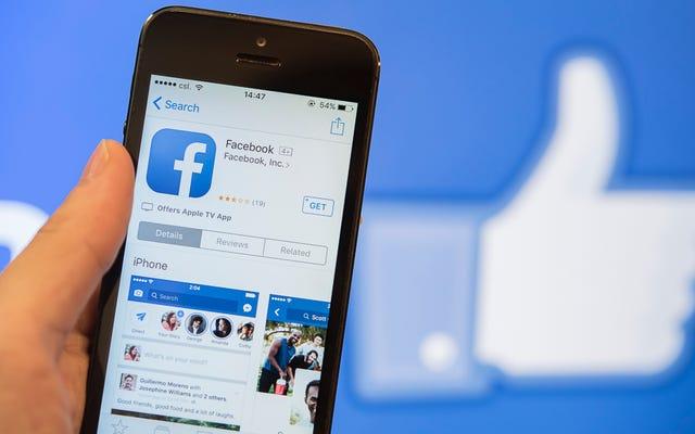 申し訳ありませんが、サラおばさん:裁判所はFacebookの友達はあなたの本当の友達ではないと判断しました