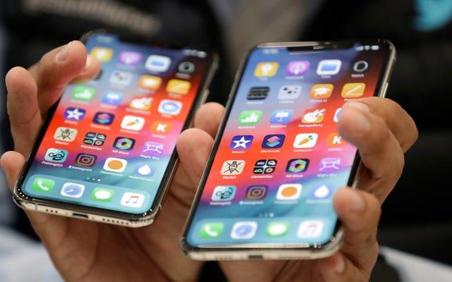 Cydia, Hotspot à usage unique pour les jailbreakers Apple, arrête les fonctions d'achat