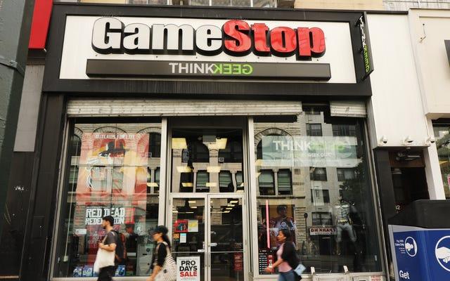 WallStreetBets's GameStop Run की वर्तमान स्थिति: B