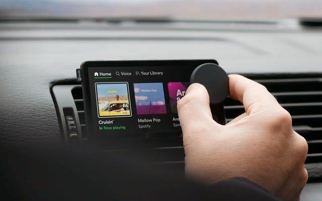 Spotifyの音声制御「CarThing」が限定リリースとして発売