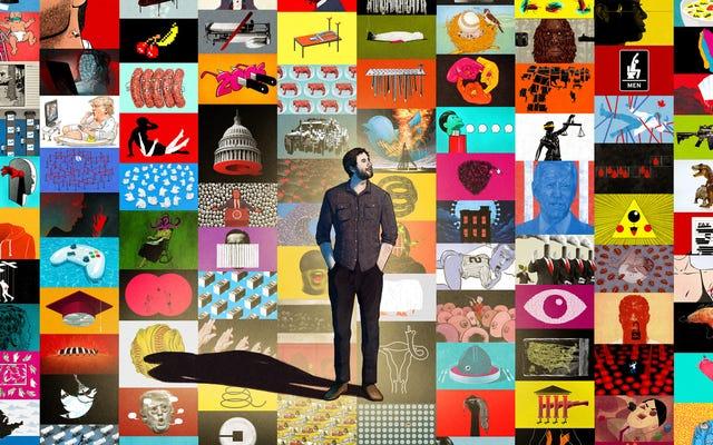 最高のアートディレクター、ジム・クックに別れを告げる