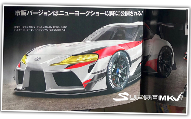 यह रेसिंग कॉन्सेप्ट फॉर्म में नई टोयोटा सुप्रा हो सकती है