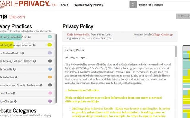 प्रयोग करने योग्य गोपनीयता आपको दिखाती है कि गोपनीयता नीतियों का वास्तव में क्या मतलब है, सादा अंग्रेजी में