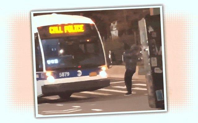 ニューヨーク市のバスは今助けを求めています