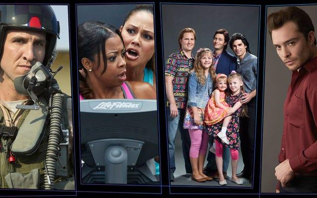 2015年の最も重要でないテレビ