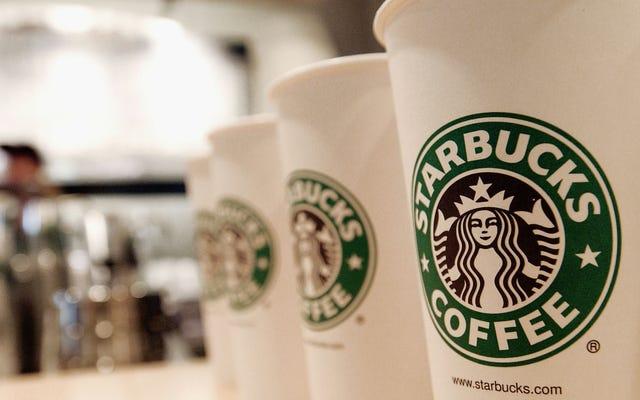 स्टारबक्स पर मुफ्त कॉफी रिफिल कैसे प्राप्त करें