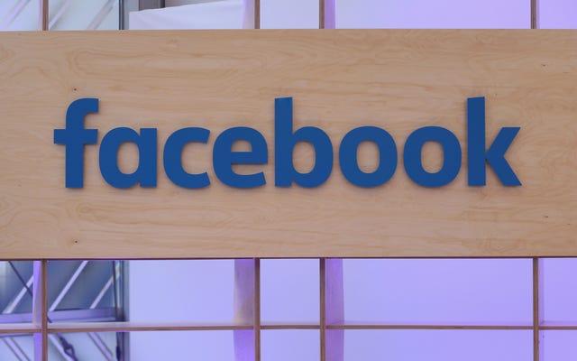 Facebook прекратит показ рекламы, нацеленной и исключающей гонки