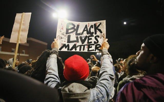 レポート:米国の人種関係はまだ悪い
