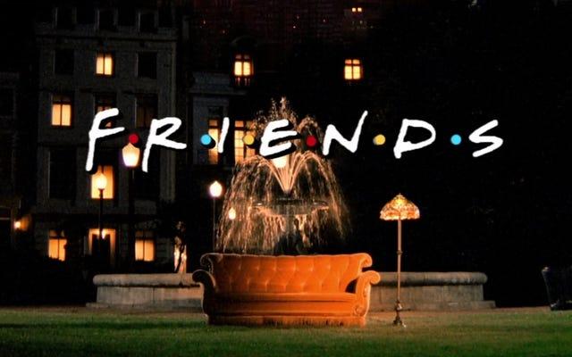 あなたが友達のすべてのエピソードを見るもの