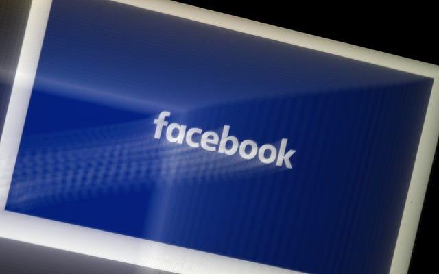 Facebookは来週すぐに反トラスト訴訟で非難されるかもしれない
