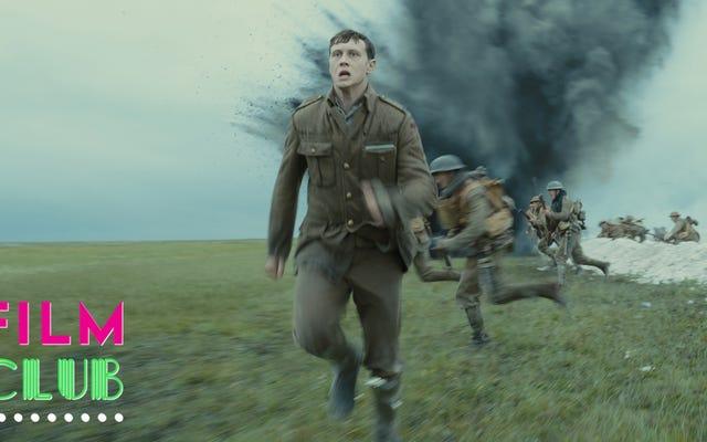ผู้ได้รับการเสนอชื่อเข้าชิงรางวัลออสการ์ปี 1917 มีอะไรใหม่ที่จะพูดเกี่ยวกับสงครามหรือไม่?