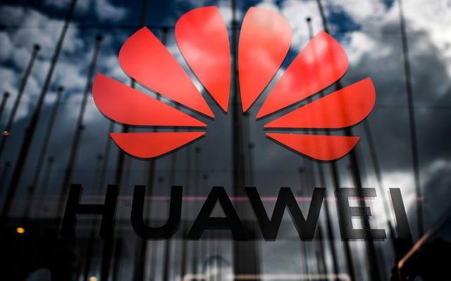 Huaweiはスマートフォンチップがなくなるまでに約1か月あります