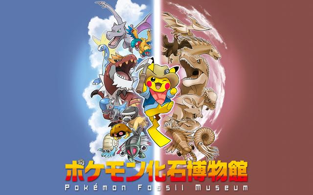 Ouverture d'une exposition de fossiles sur le thème des Pokémon au Japon