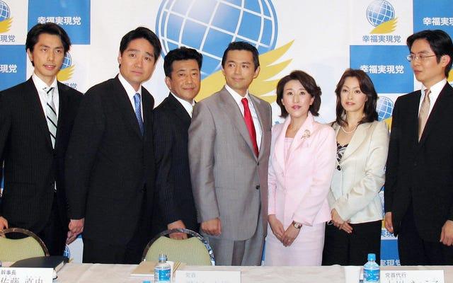 CPAC Panelisti, Pro-Trump Ruhuyla Birleşen Guru için Japon Çay Partisi Başlatmaya Çalıştı