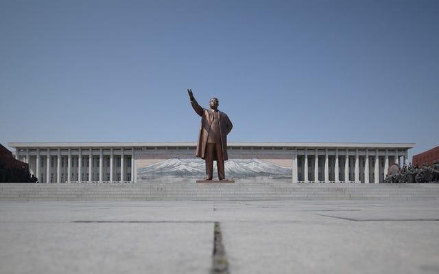 北朝鮮は「ロンドンでの夜の散歩よりも安全」というスローガンでロシアの観光への扉を開く