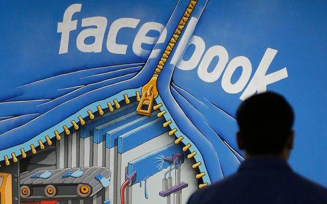Facebookは低軌道インターネット衛星の打ち上げを計画していると報じられている