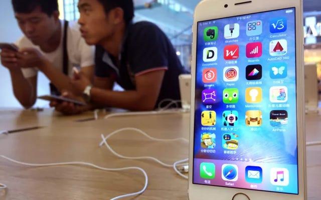 伝えられるところによると、Appleはあなたの位置データを密かに共有するアプリを取り締まっている