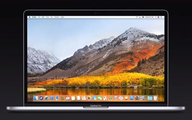 macOS HighSierraでこれまでできなかった14のことができる