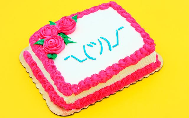 ブラボーは「謝罪ケーキの世界」についての新しいウェブシリーズを持っていますそれは完全に物なので、私は推測します