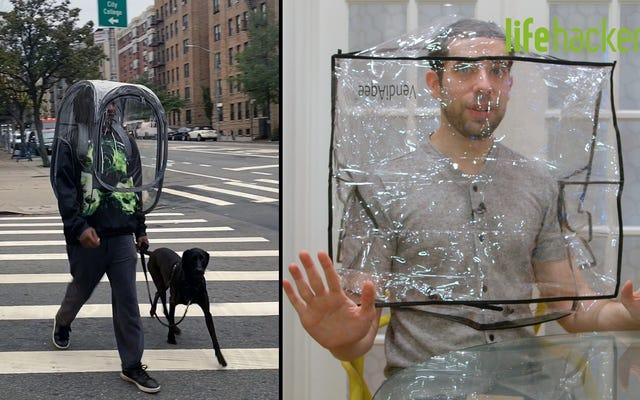 個人的なバブルに住むことは、外の世界の恐怖からあなたを守りますか?