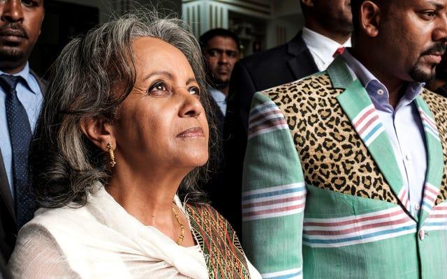 エチオピアは初の女性大統領を選出して歴史を作ったばかり