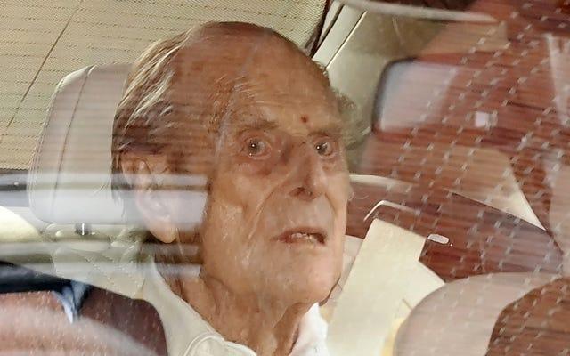 ฉันยังอยู่ในรถ (โดยเจ้าชายฟิลิป)