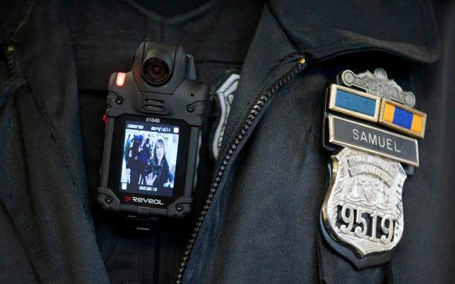 Voir si vous êtes autorisé à accéder à la vidéo Body-Cam de la police dans votre état
