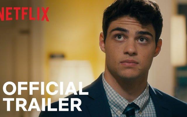 Здесь мы представляем нашего бывшего парня Ноя Сентинео, который теперь играет главную роль в другой романтической комедии Netflix