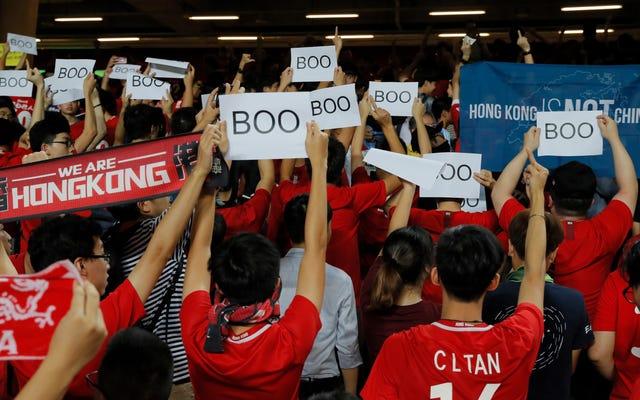 香港のサッカーファンは背を向けて中国国歌をブーイング