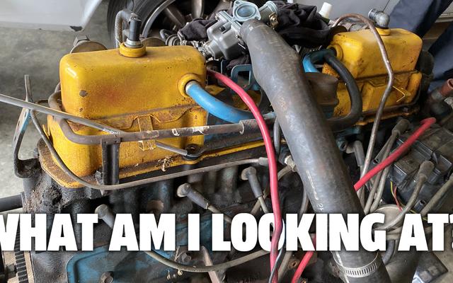 このエンジンで何が起こっているのですか?