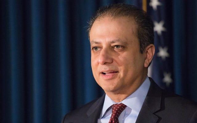 伝えられるところによると、元米連邦検事のプリート・バララは、トム・プライス保健大臣が解雇されたときに調査していた。