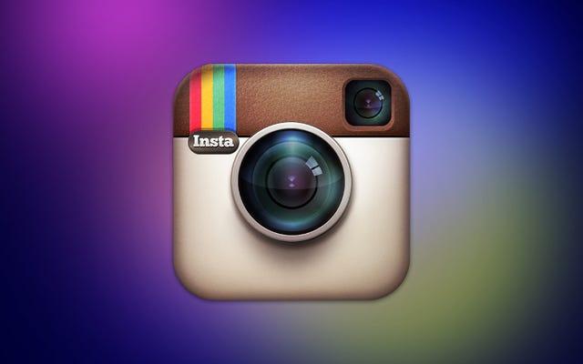 Instagram ने दो-कारक प्रमाणीकरण से बाहर निकलना शुरू किया