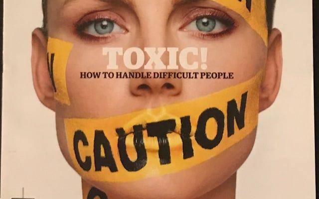 ちょっと心理学今日、この雑誌の表紙はかなりめちゃくちゃです!