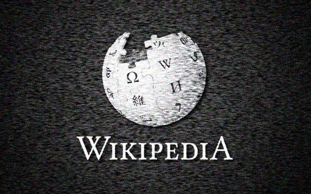 私たちが今まで見た中で最も奇妙なウィキペディアのページの9つ