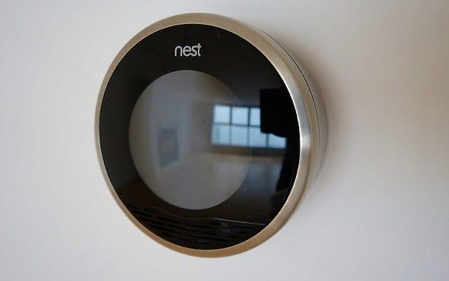 NestサーモスタットをIFTTTでモーションディテクタに変える