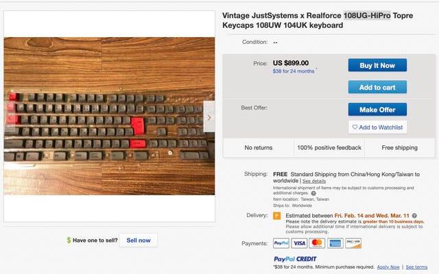 誰かがいくつかのキーボードキャップに900ドルを費やして私に話しかける