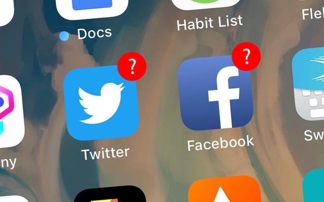 आप अपने फेसबुक और ट्विटर लाइक को हाईड कर सकते हैं