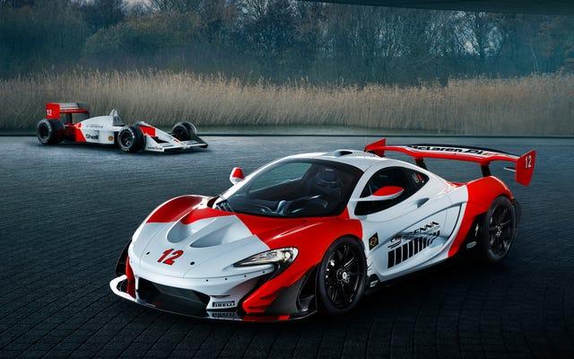 マクラーレンP1GTR「ベコ」はオリジナルのP1GTRよりもさらに高速で強力です