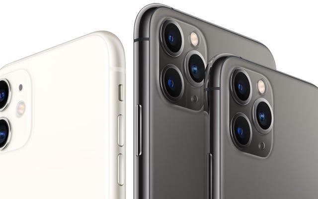 これはあなたが買うべきiPhone11です(あなたが事前注文しなければならない場合)