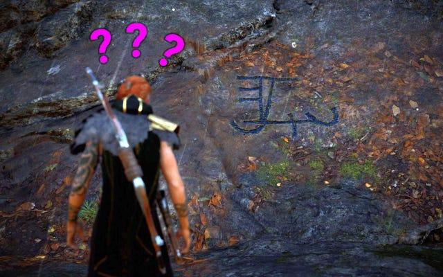 Gracze Assassin's Creed Valhalla wciąż nie mają pojęcia, co oznaczają te runy Odyna