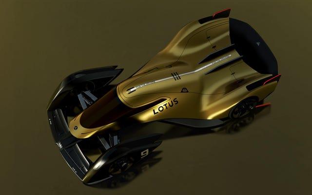 Cette étude de conception Lotus est un avion à réaction pour le sol