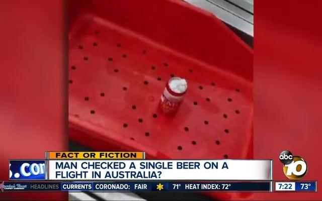 Можете ли вы действительно проверить банку пива в полете?