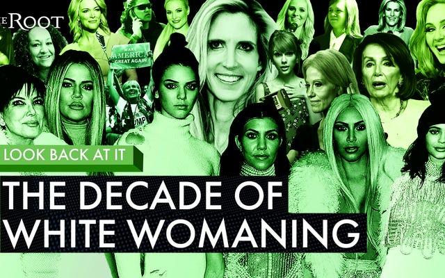白人女性が過去10年間で最も多く、そして最も少なく過ごした方法を詳しく見てみましょう。