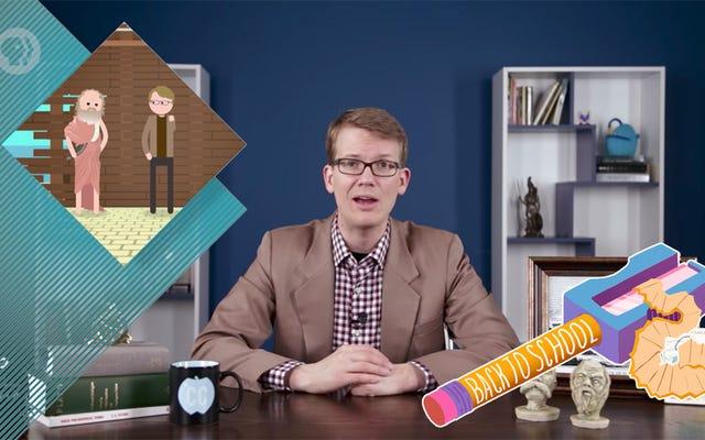 これらのビデオで悪い教育を修正する(または良い教育を強化する)
