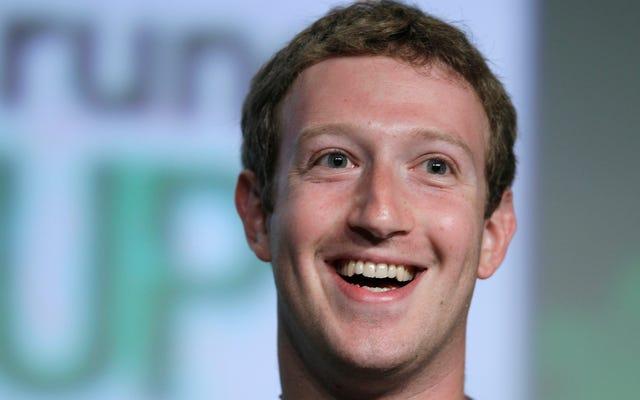 Facebook представляет новые модные словечки