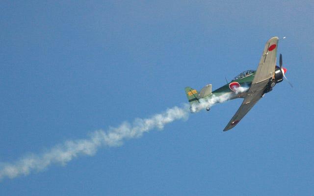 三菱A6Mゼロはあなたが思っていた飛行機の近くにはありませんでした